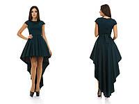 Женское вечернее платье со шлейфом