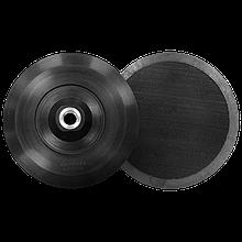 Оправка для роторной машинки - Meguiar's Rotary Backing Plate M14 178 мм. 7'' черная (W68)