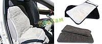 Накидка на сиденье автомобиля из овчины (2 штуки), фото 1