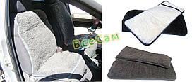 Накидка на сиденье автомобиля из овчины (2 штуки)