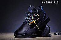 "Кроссовки Adidas EQT Boost ""Trpile Black"" адидас реплика"