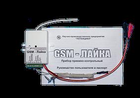 GSM-дозвонщики