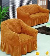 Чехол для кресла Burumcuk Arya (Турция), светло-горчичный