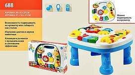 Детская развивающая игрушка Музыкальный развивающий Столик688 - обучающий (цвет, звуки животных), муз., звук,