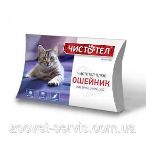 """Ошейник для кошек от блох и клещейЧистотел """"Супер"""""""