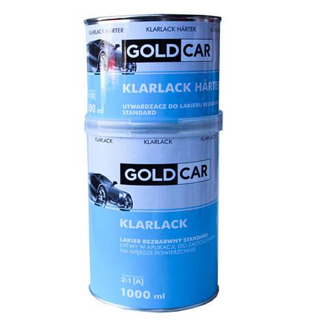 Лак акриловый Gold Car Premium HS 2+1 1 л + отвердитель 0,5 л, фото 2