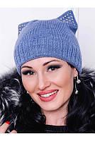 """Теплая шапка  """"Katty"""" голубая"""