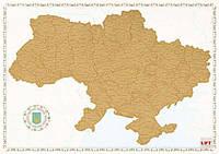 Настенная скретч карта Украины в тубусе