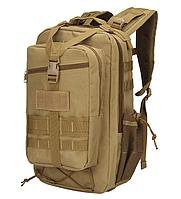 Тактический Штурмовой Военный Рюкзак на 30литров кайот