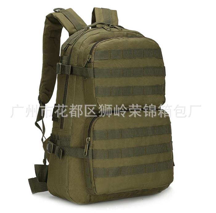 Тактический Штурмовой Военный Рюкзак на 35-40литров Хаки