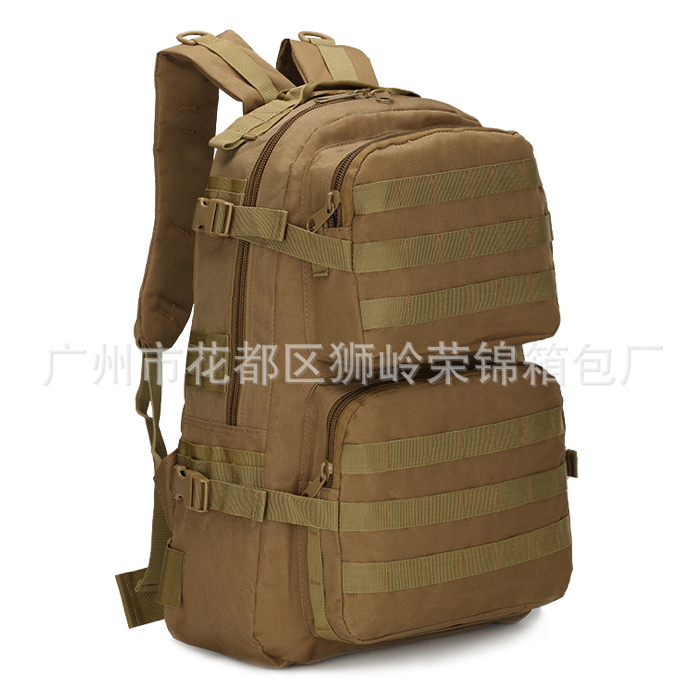 Тактический Штурмовой Военный Рюкзак на 35-40литров Кайот