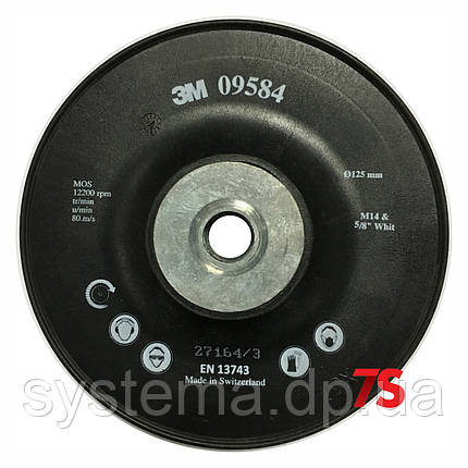 3M 09584 - Оправка для фибровых кругов, ребристая, 127 мм, М14, черная, фото 2