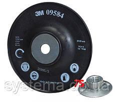 3M 09584 - Оправка для фибровых кругов, ребристая, 127 мм, М14, черная, фото 3