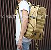 Тактический Штурмовой Военный Рюкзак на 35литров Пиксель, фото 9