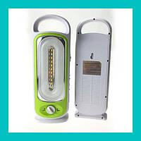 Переносной фонарик YJ 6881U с USB для для зарядки телефона!Опт