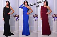 Стильное длинное платье с одним рукавом из гипюра