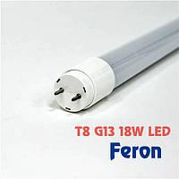 Лампа светодиодная Feron LB-236 18W T8 G13 1200mm 6400K в стеклянном корпусе