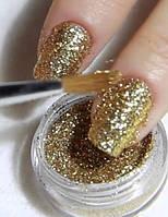 Втирка для ногтей Золото