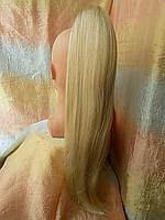 Хвост прямой на крабе платиновый блонд ELEGANT Т4050-15ВТ613