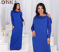 Женское длинное нарядное платье батального размера в расцветках ДГр1524