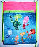 Детский розовый рюкзак - затяжка Фиксики 34*43