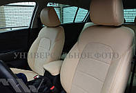 Чехлы на сидения Lexus GX470 2003, 2004, 2005, 2006, 2007, 2008, 2009 гг
