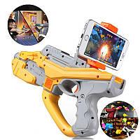 ABS Пластик AR Волшебный Launcher APP Software Games Белый оранжевый цвет игрушки