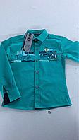 Рубашка для мальчика 1-4