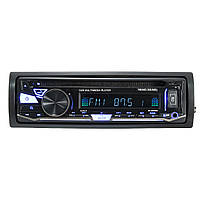 BluetoothАвтоМультимедийныйDVD-плеерсBT & DISC & FM / AM Радио и RDS Приемник