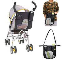 KCASA KC-0521 Детская коляска Органайзер Держатель для чашки Большая прочная коляска Сумка
