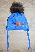 """Зимняя вязанная шапка на флисе и синтепоне, для новорожденных """"Мишка"""""""