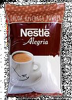 Какао Nestle Alegria Cocoa 1 кг