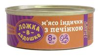Мясное пюре Ложка в ладошке индейка с печенью, 100 г