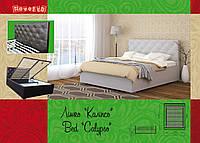 Кровать «Калипсо» ТМ Novelty с подъемным механизмом