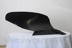 Отвал композитный для плуга ПЛН 3-3,5 (5,35) винтовой Tekrone, фото 2