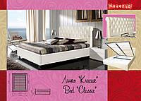 Кровать «Классик» ТМ Novelty с подъемным механизмом