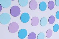 Бумажная гирлянда из кругов, фиолетовый микс