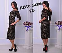 Женское гипюровое платье по колено с открытыми плечами  окантовка макраме