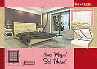 Кровать «Медина» ТМ Novelty с подъемным механизмом