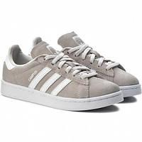 Детские кроссовки adidas Campus Shoes Grey One BY2376