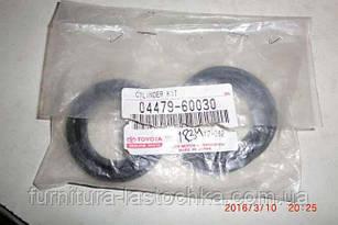 Ремкомплект поршней тормозного суппорта Тойота 04479-60030