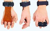 Накладки для кроссфита  (кожа, PL, р-р регулируемый, черный)