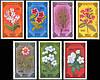 Монголия 1986 - редкие медицинские растения - MNH XF