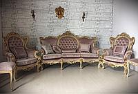Роскошный комплект: диван, два кресла и два стула в стиле барокко.
