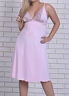 Сорочка ночная с кружевом женская сексуальная (ночнушка)вискозная