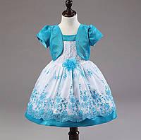 Нарядное  платье для девочки  размер 98.