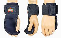 Накладки для поднятия веса VALEO  (неопрен, PL, р-р регулируемый, черный)