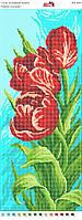 Пано ПМ 4020 Тюльпаны полная зашивка