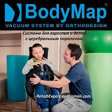 Система для дорослих і дітей з церебральним паралічем - BodyMap Vacuum System by Orthodesign