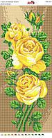 Пано ПМ 4023 Розы полная зашивка